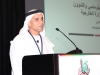 16-h-e-saeed-khalfan-al-dhaheri-speaking-at-the-conference