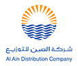 Al Ain Distribution Company></a>