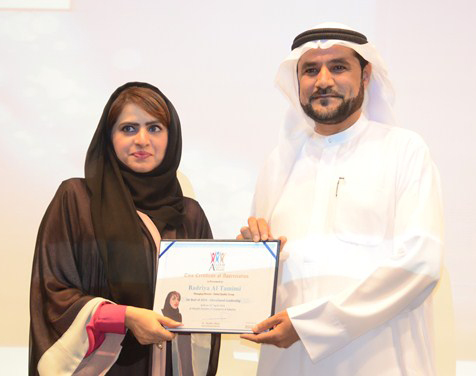 24 Apr 2014 - Badriya Al Tamimi (MD, DQG) was honored Excellence Awards in Educational Leadership