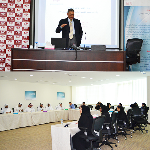 As part of DQG's Implementation of ISO 10002:2004 (Handling Customer Complaint) Project in Mohammed bin Rashid Housing Establishment (MRHE) @mrhe_gov, this training with the management was conducted on 31 Aug 2014