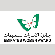 Launch of 10th cycle of Emirates Women Award
