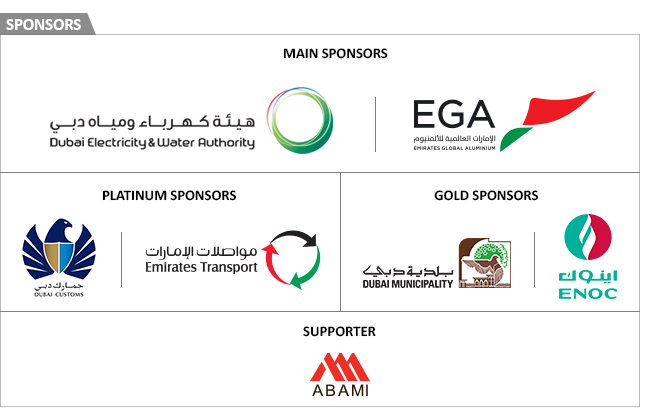 Ideas Arabia 2015 - Sponsors