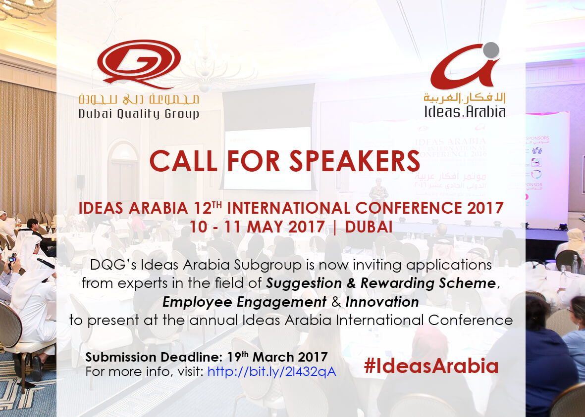 Ideas Arabia 2017 - Call for Speakers