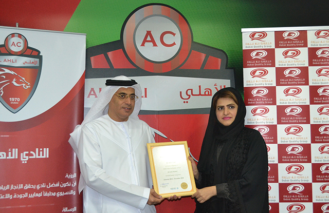 Al Ahli Club appreciated as Investor Partner of DQG