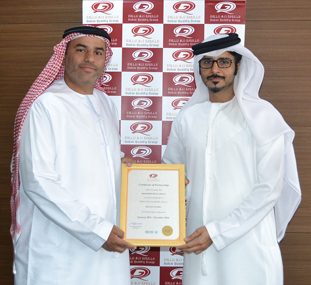 Mohamed Hilal Group appreciated as Investor Partner of DQG
