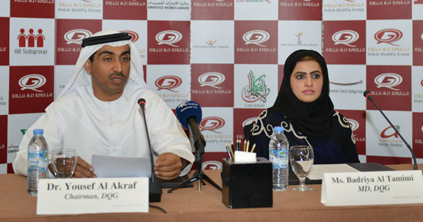Press Conference during the launch of Emirates Women Award on 7 Jan 2014