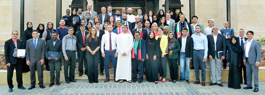 UAE Innovation Award 2017 - Assessor Training Batch 01