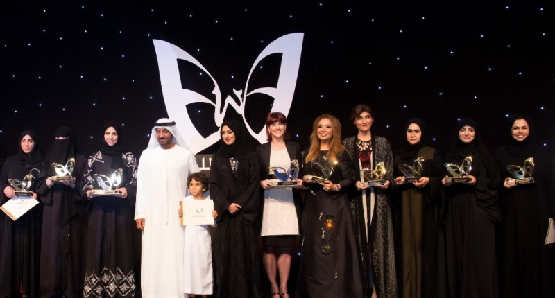 Emirates Women Award 2016 Winners