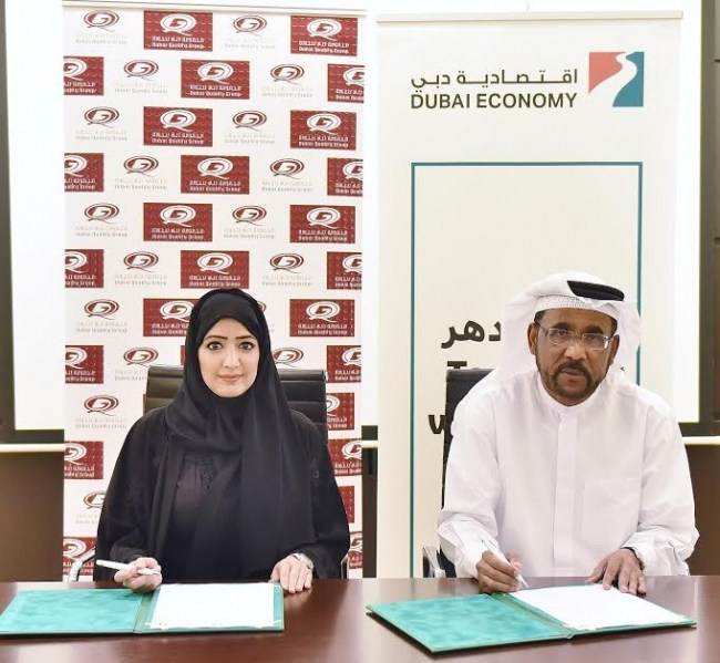 DQG signs agreement with Dubai Economy