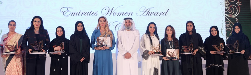 Winners of Emirates Women Award - 14th Cycle appreciated