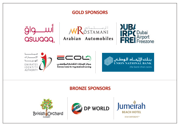 Sponsors of Share Best Practice Conference & Exhibition 2014