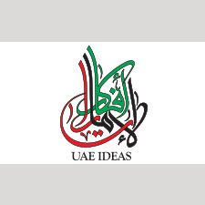 2nd UAE Ideas Conference & Award 2013