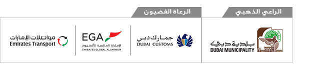 UAE Ideas 2016 - Sponsors